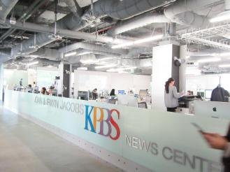 Visite KPBS 2