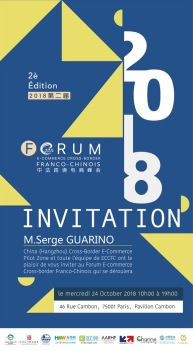 Forum e-commerce_invitation GUARINO SERGE